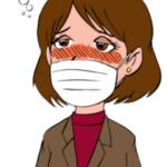 マスクが臭い