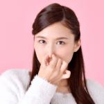 私の口臭はどこから臭う?お腹、喉、鼻、口?それとも、、、