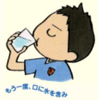 うがい 水飲む